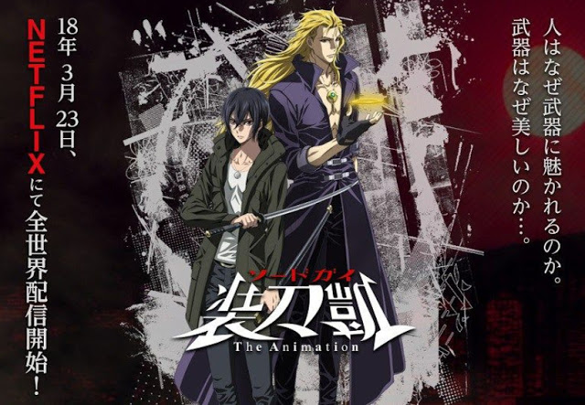 Review: SWORD GAI: The Animation