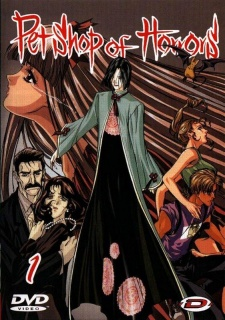 Anime Review: PET SHOP OF HORRORS