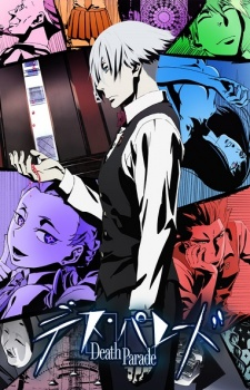 Retro Review – Death Parade